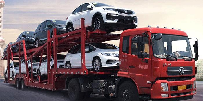 在北京办理汽车托运需要什么要求,需要准备什么手续?