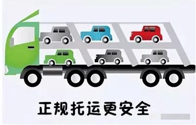 汽车托运合同签订时要注意哪些细节-鑫邦运车