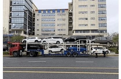怎样寻找到满意的托运私家车企业