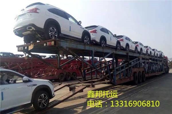 国内汽车托运过程中的风险多,鑫邦运车最省心