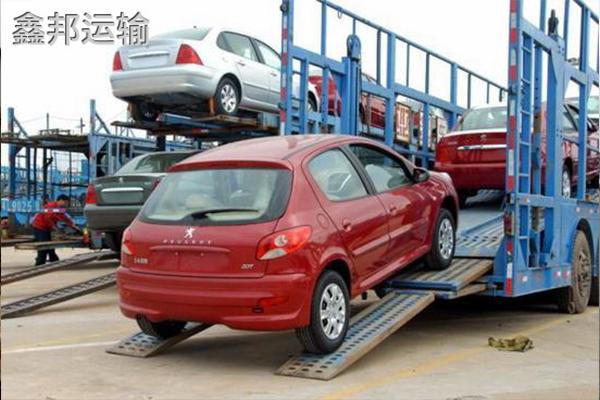 车辆托运2000里多少钱?由鑫邦轿车托运公司为您做专业解答