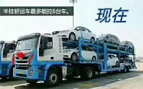 小汽车物流托运公司哪家好?